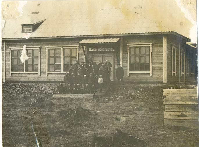начальная школа N2, 1938 г.